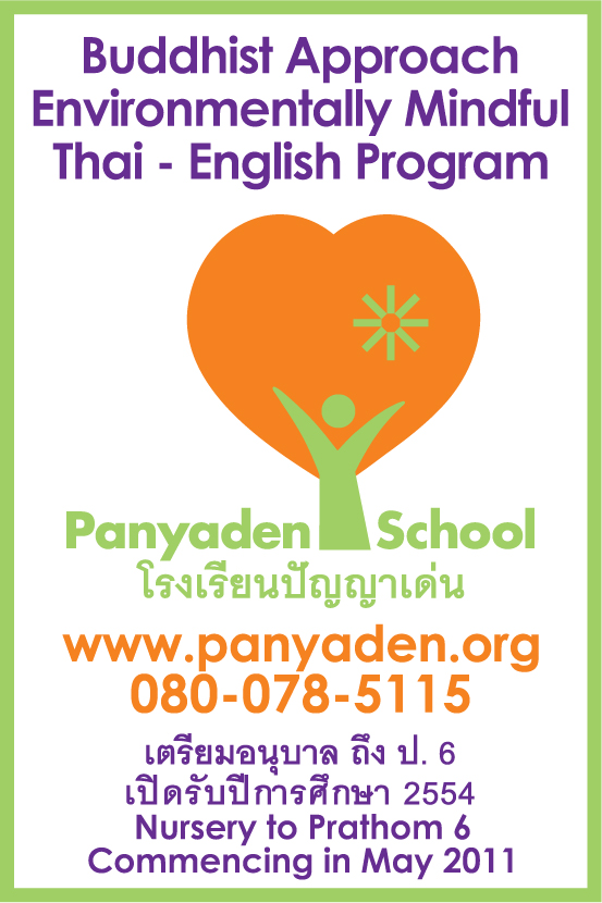Panyaden International School billboard