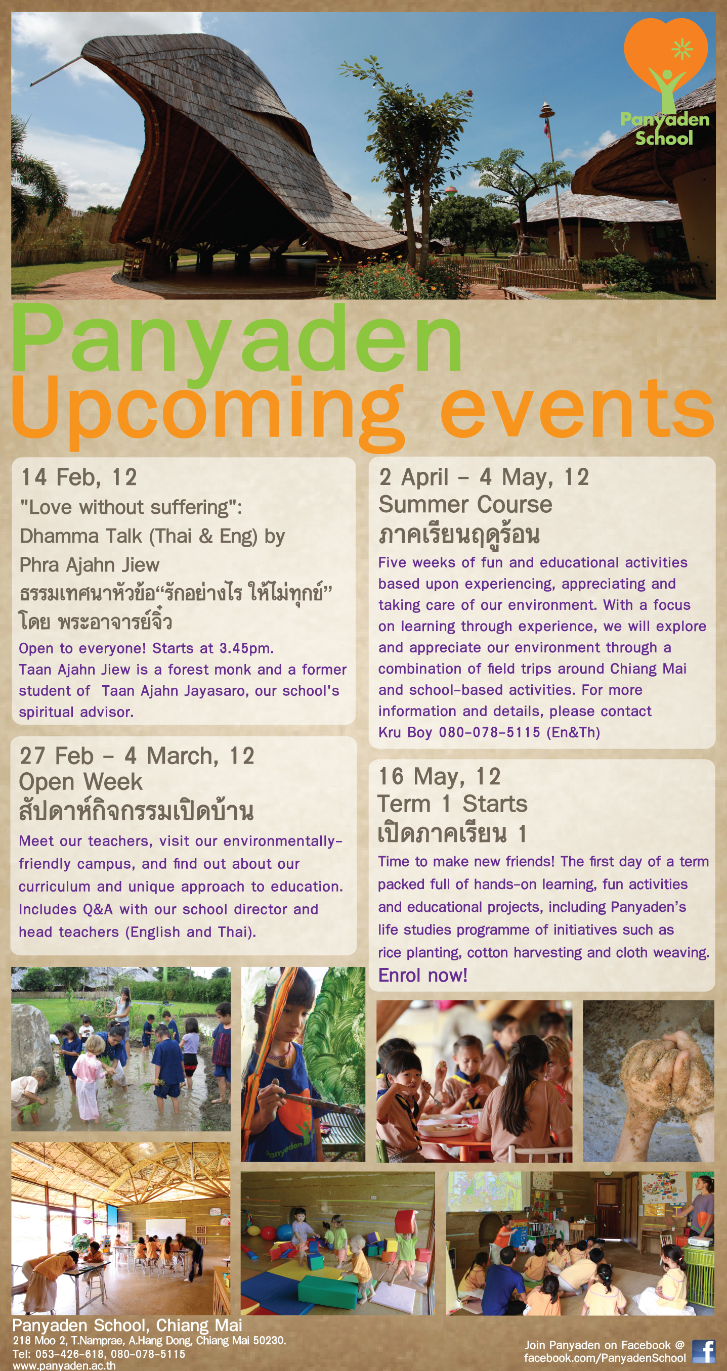 Upcoming events at Panyaden School, bilingual school in Chiang Mai