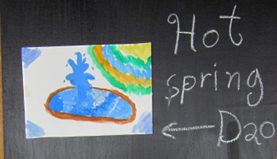 Panyaden School's student art impression of a hot spring
