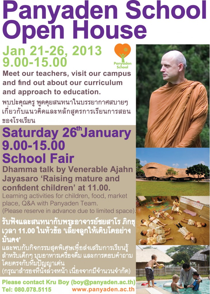 Panyaden School Chiang Mai Open House, 21 to 26 Jan. 2013
