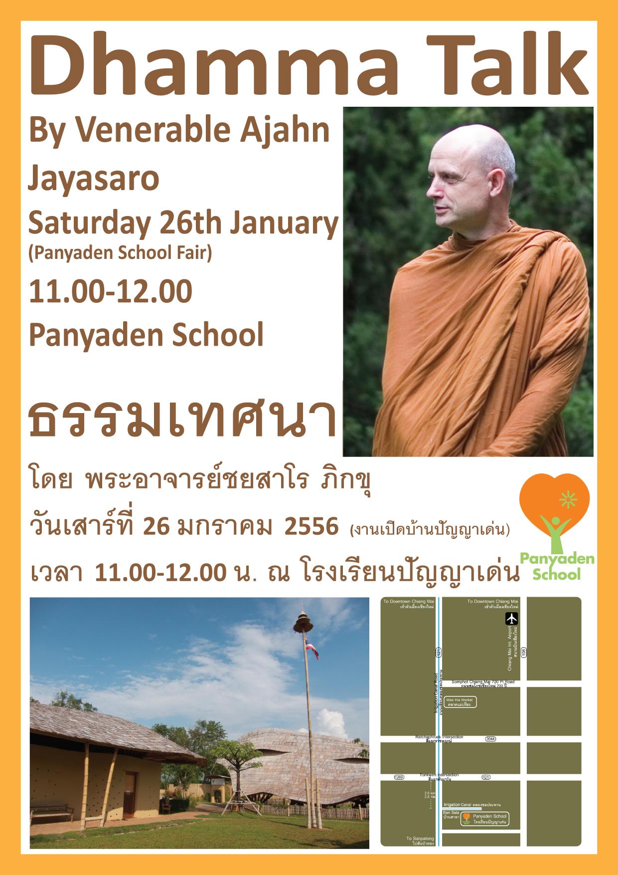 Dhamma Talk at Panyaden School Chiang Mai, 26 Jan 2013