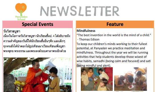 Shot of Panyaden School newsletter (June-July 2013) for parents