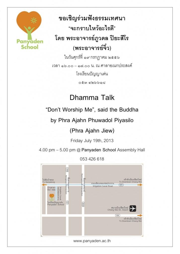 Dhamma Talk Poster, Panyaden School
