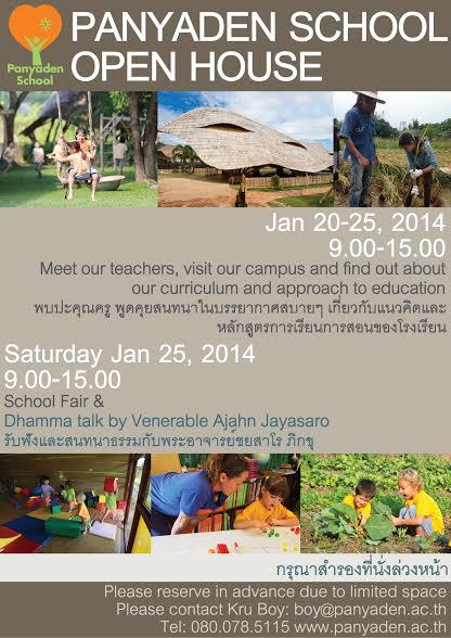 Panyaden School Open House 2014 poster