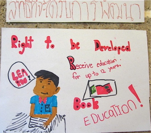 The Right to be Developed