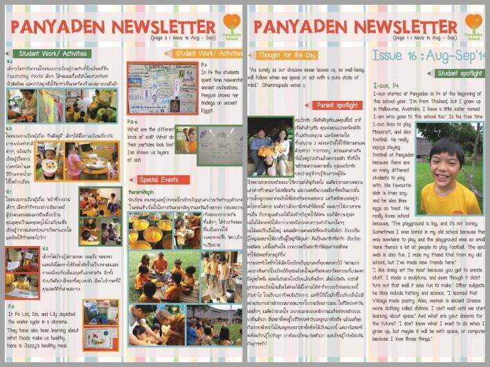 Panyaden School newsletter Aug-Sept 2014