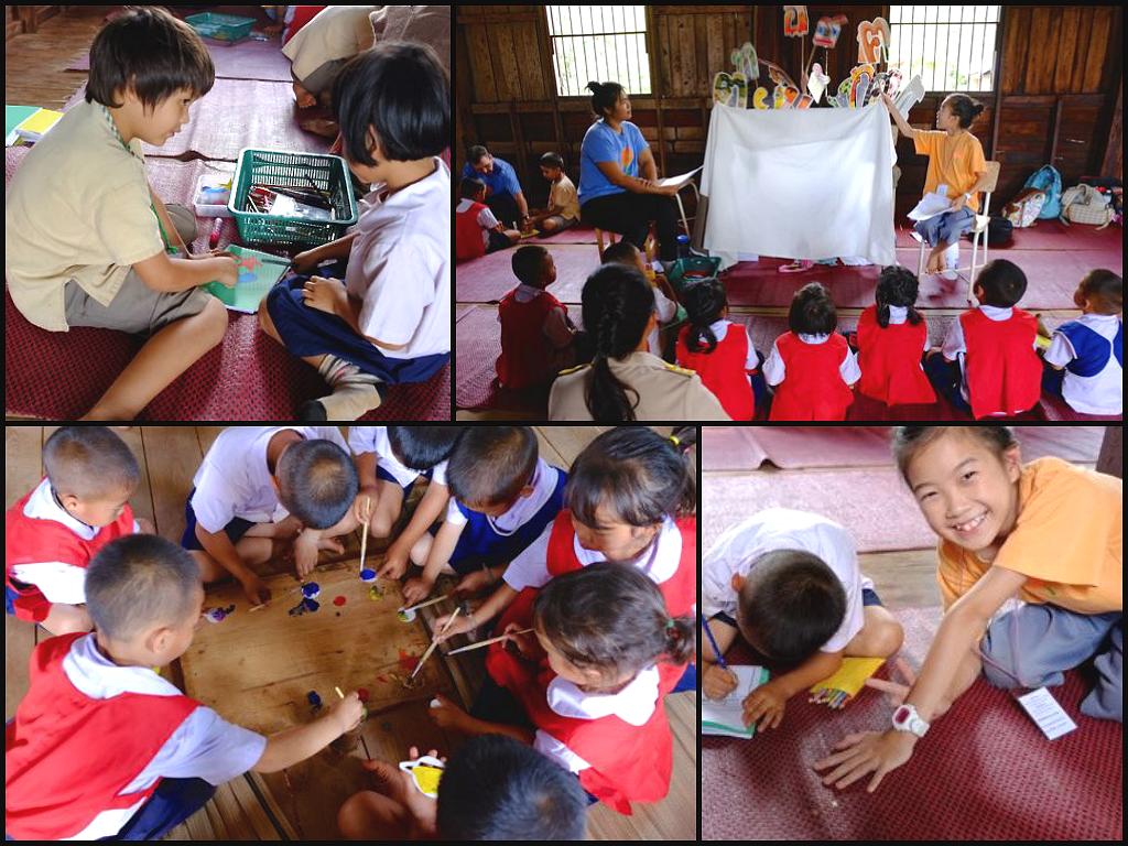 Prathom social contribution, Panyaden School
