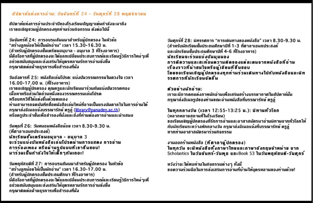 Screen shot 2014-11-20 at PM 04.32.46