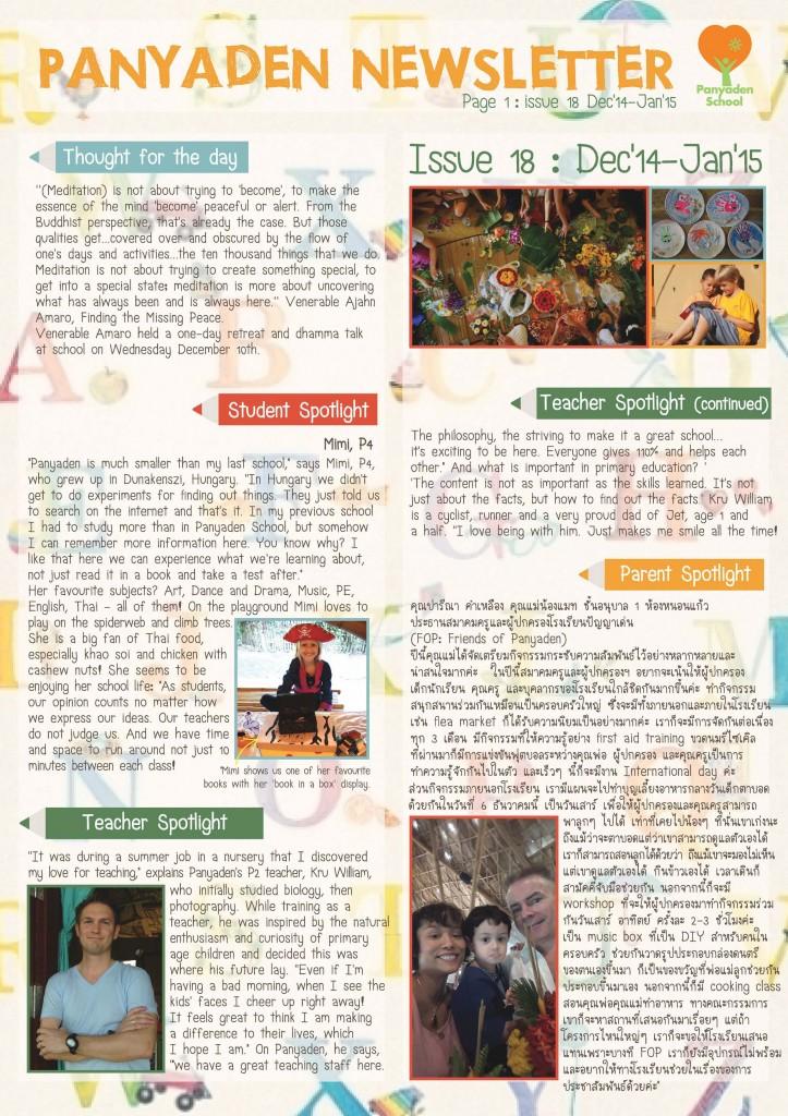 panyaden-school-newsletter-issue18_Page_1