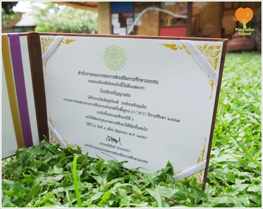 DSCF5944 ONET award for Panyaden School, Chiang Mai