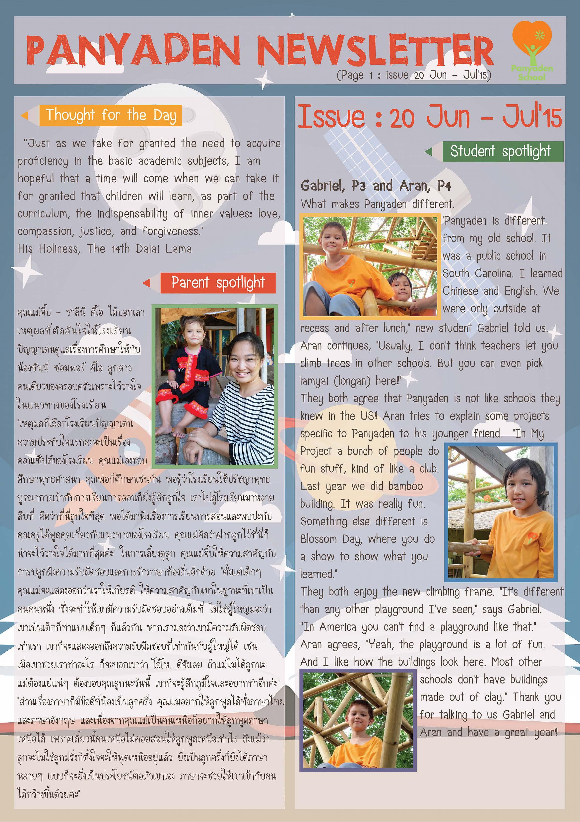 panyaden-school-newsletter-issue20_Page_1