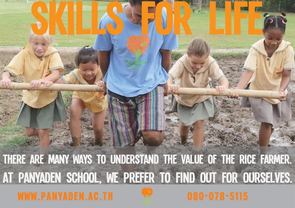Skills for Life 2, Panyaden School Chiang Mai