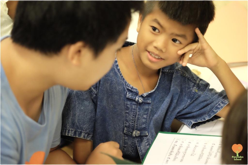 Teacher with Grade student, Panyaden School