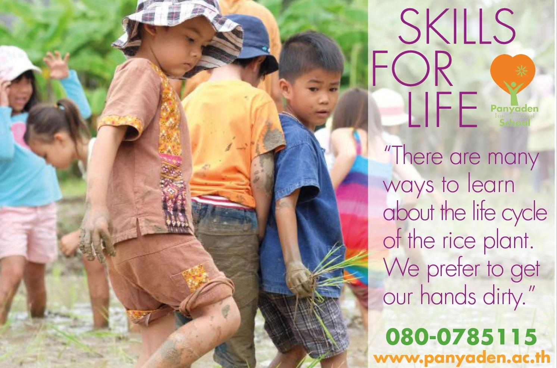 Skills for Life. Panyaden International School - preschool and primary education in Chiang Mai