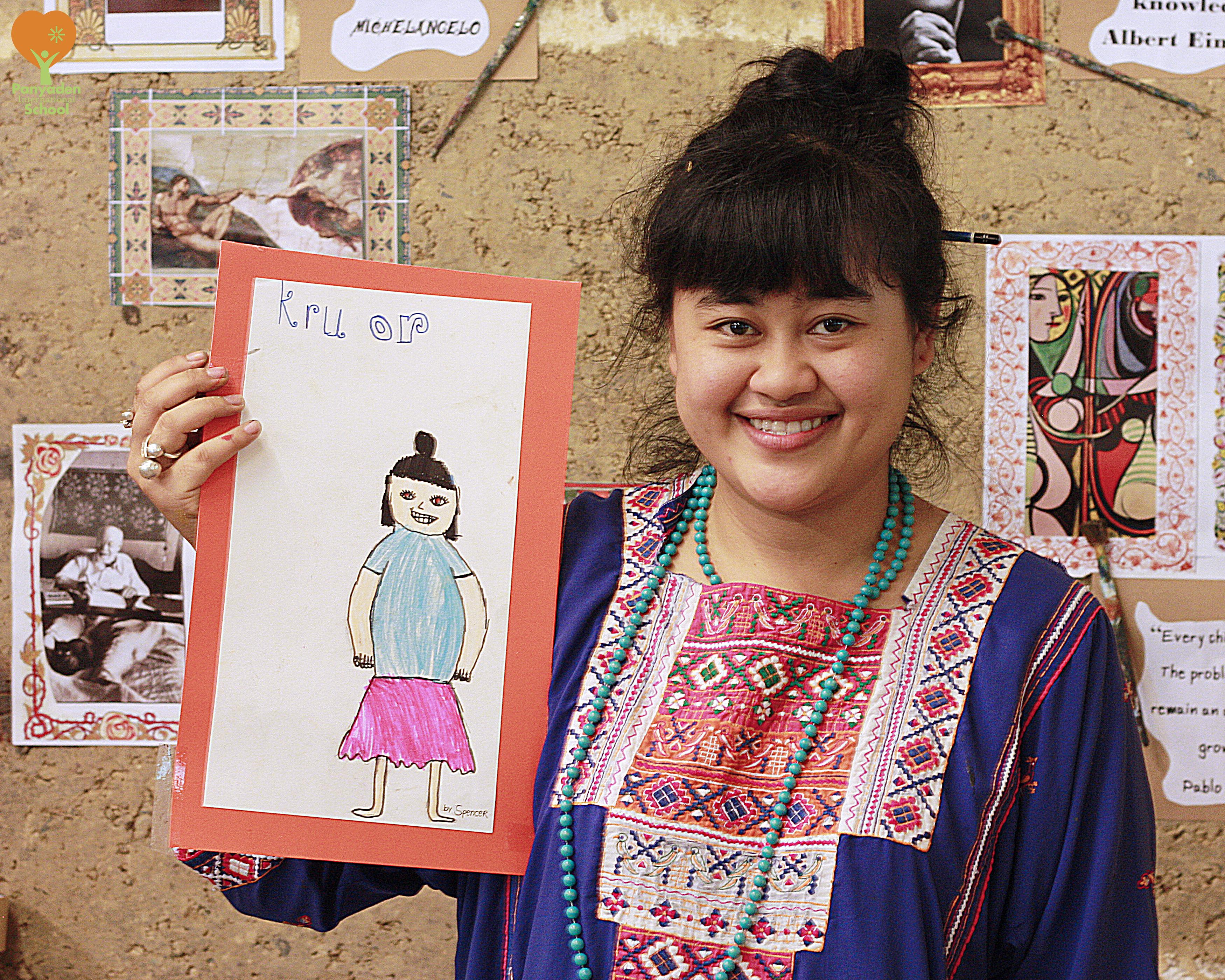 Kru Or by Spencer, Panyaden International School Year 4 student