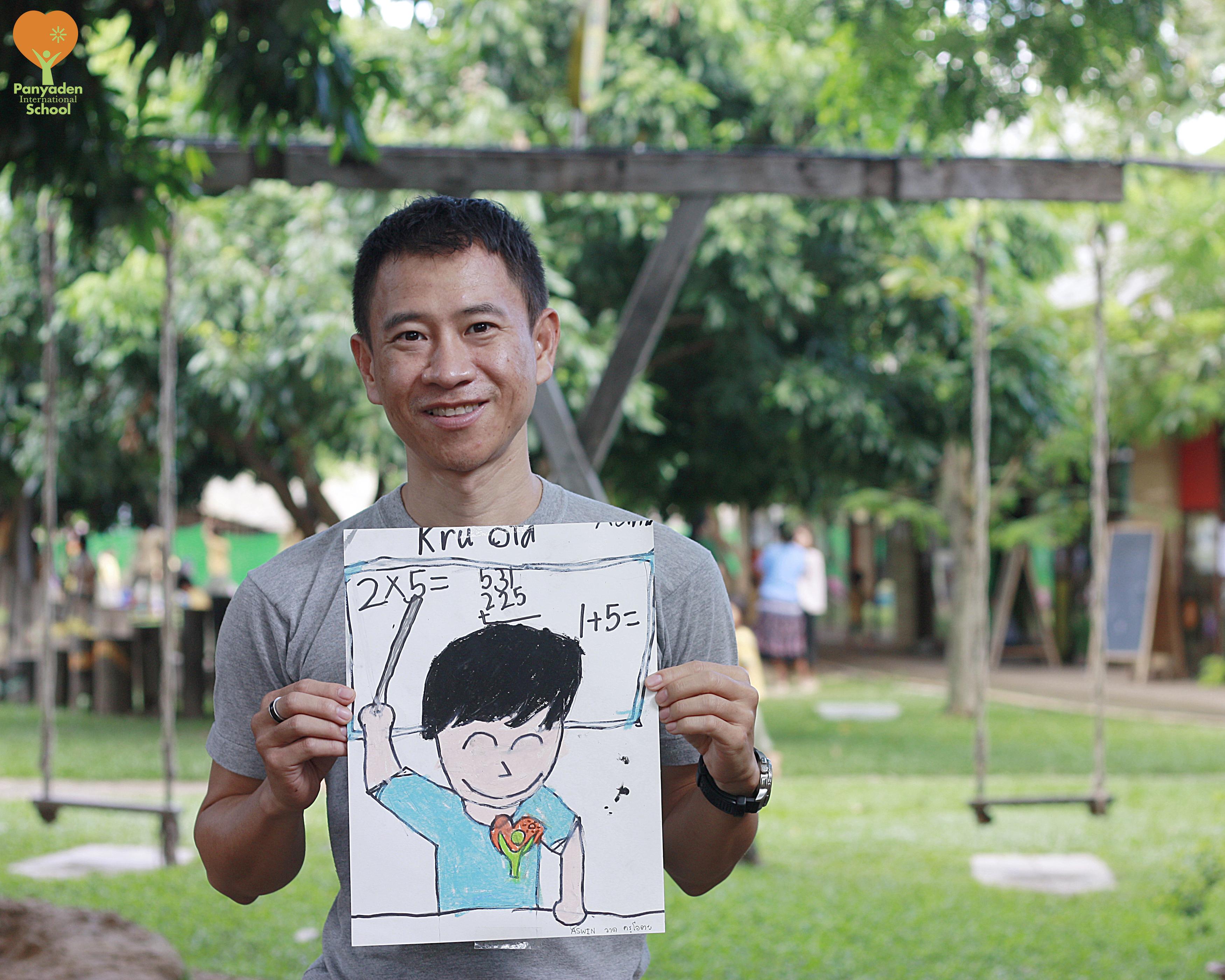 Kru Ota by Aswin, Panyaden International School