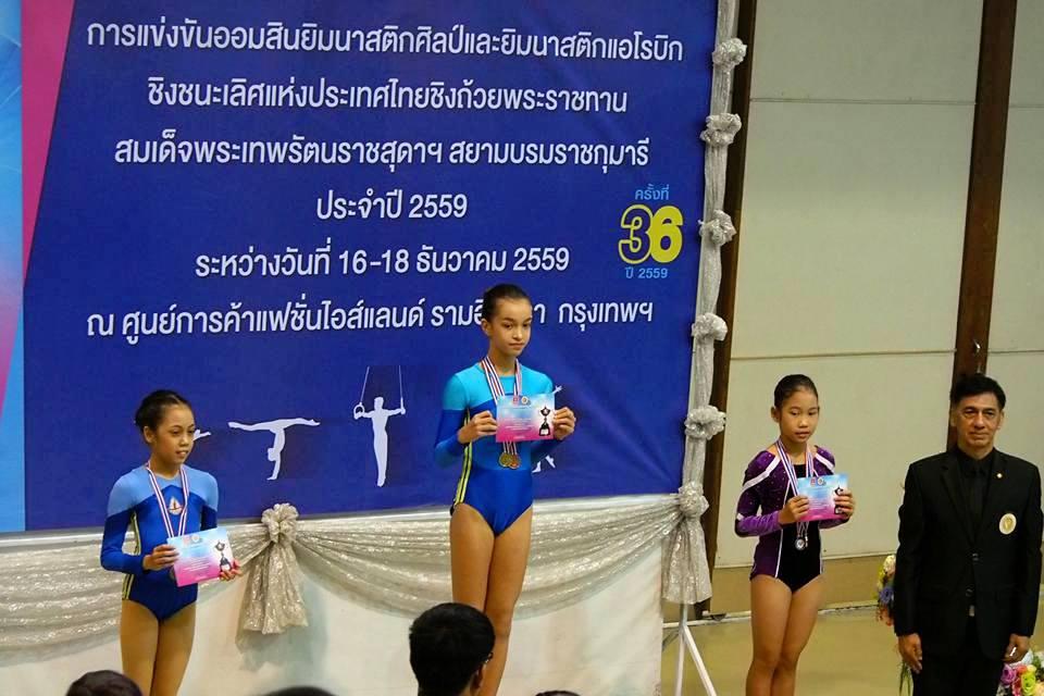 Panyaden student wins at Bangkok gymnastics competition 2017