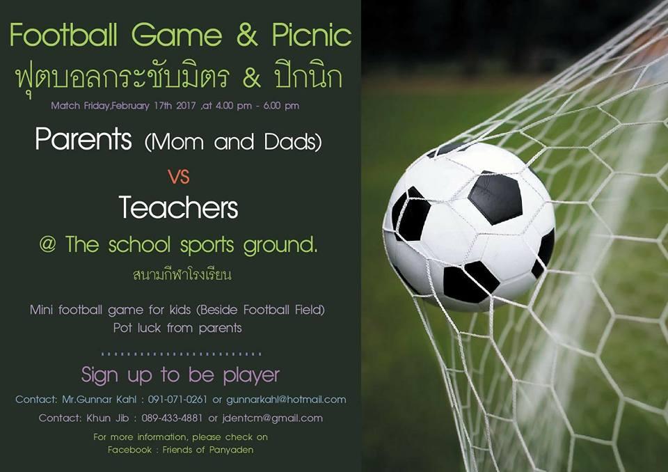 Panyaden International School Parents vs Teachers football 2017