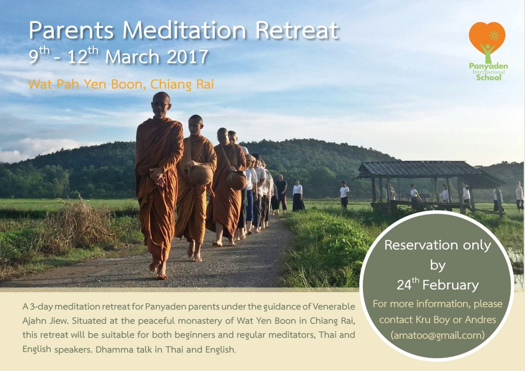 Panyaden International School's Parents Meditation Retreat 2017