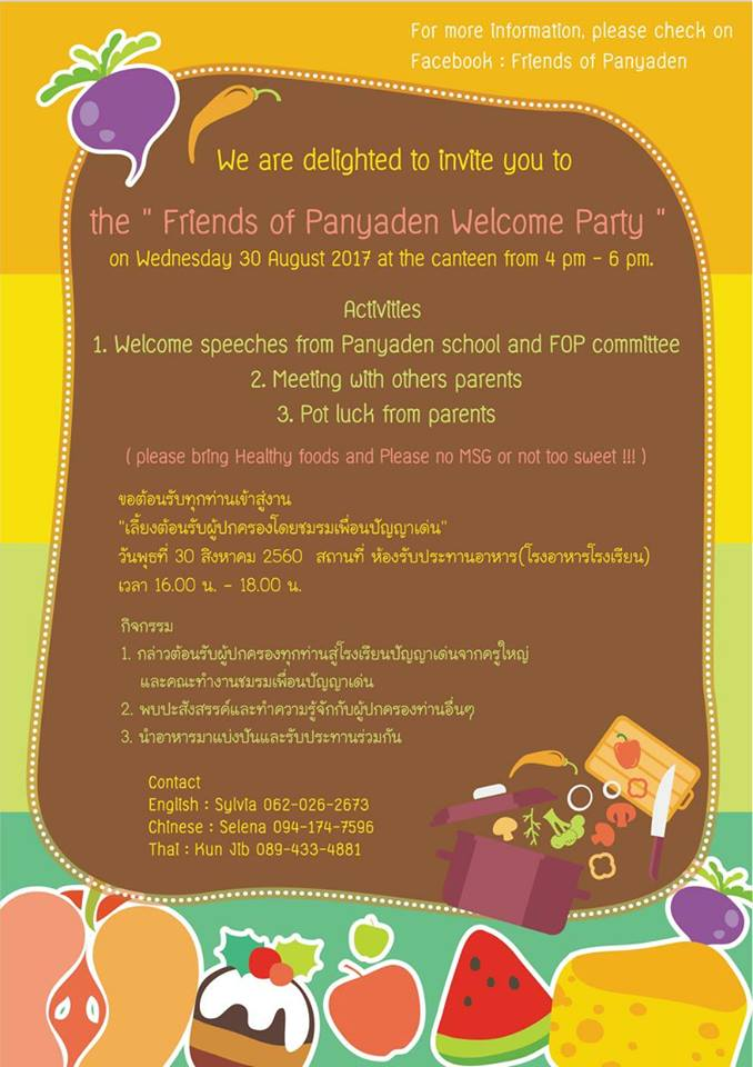 Friends of Panyaden (FOP) Welcome Party poster for parents