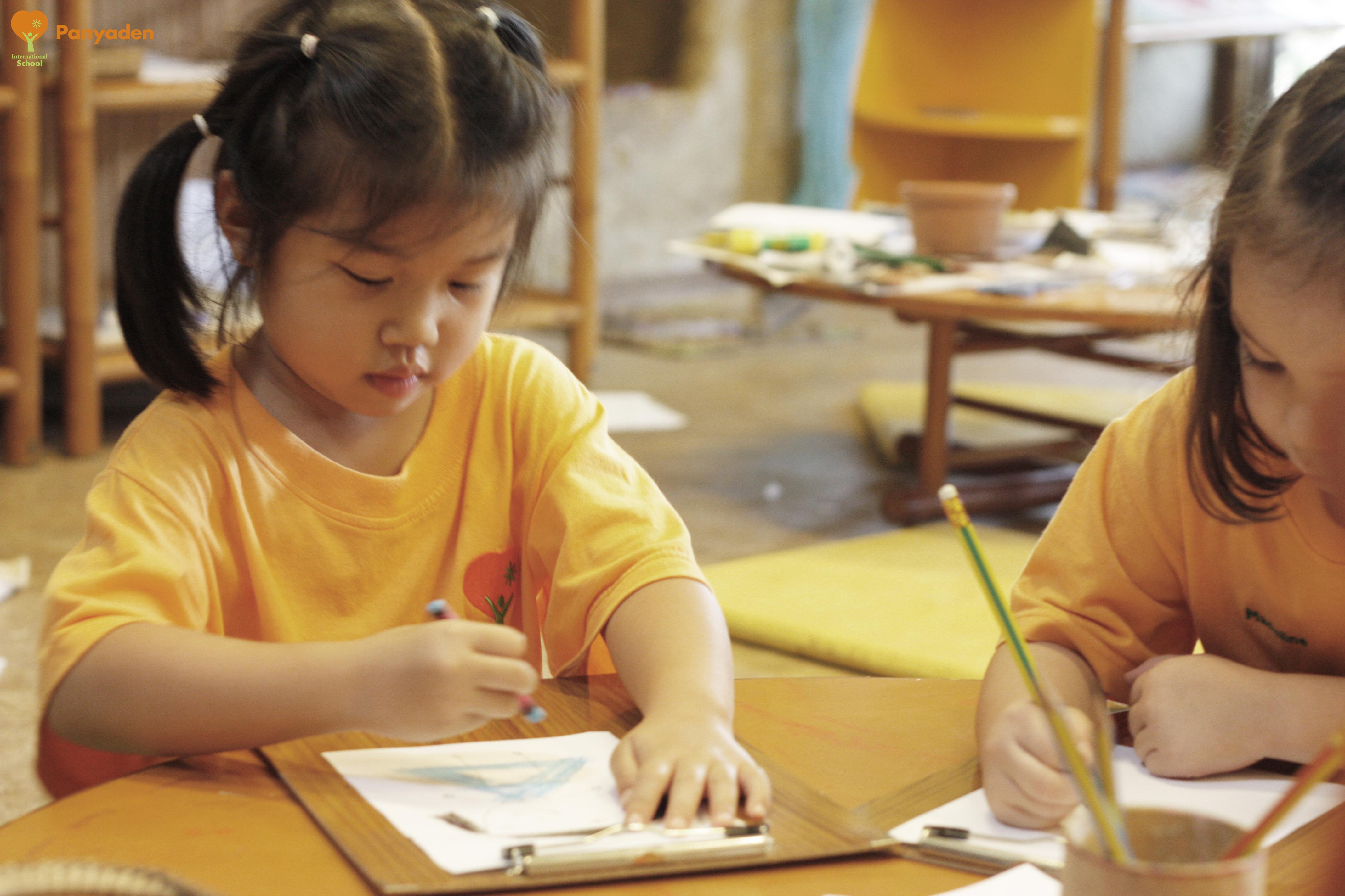 Ching Ching, Panyaden International School