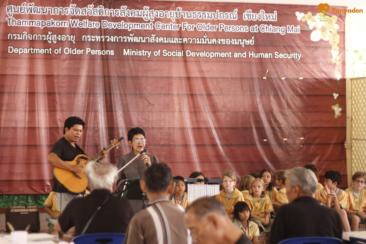 Music time! Panyaden Year 3 and 6 Social Contribution Day at elder aId home in Chiang Mai