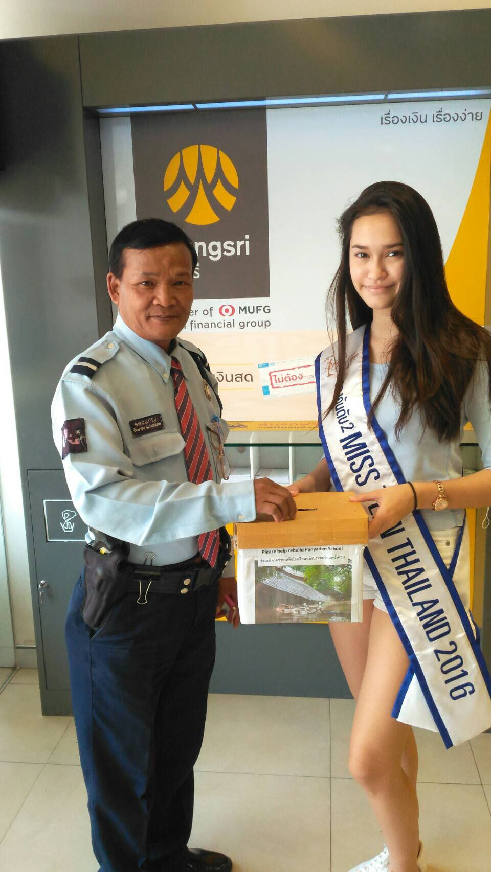 Teen Thailand 2016 Fundraiser for Panyaden 4
