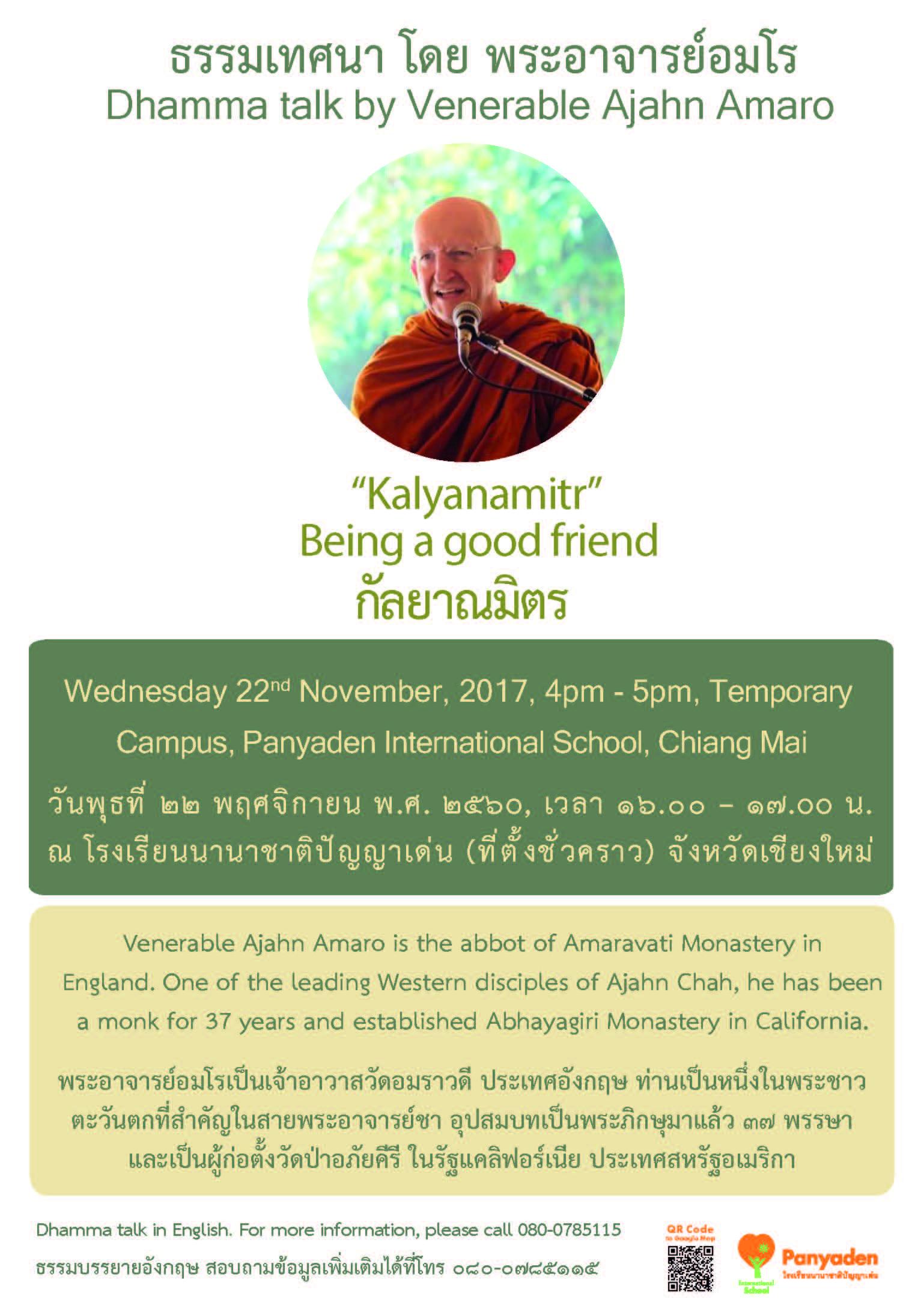 Poster Dhamma Talk_Ven.Amaro_22 Nov 2017 final