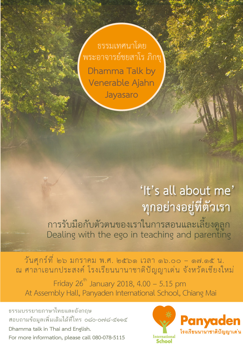 Dhamma Talk by Ajahn Jayasaro at Panyaden 26 Jan. 2018 poster