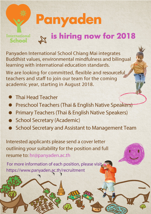 Panyaden Job Opportunities 2018 poster 1