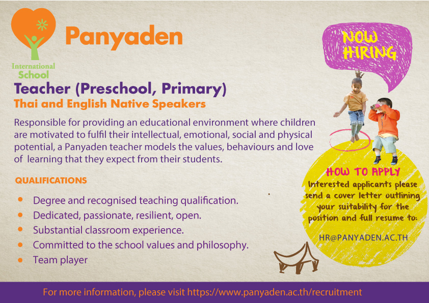 Job Opprtunities at Panyaden hiring teachers poster 2018