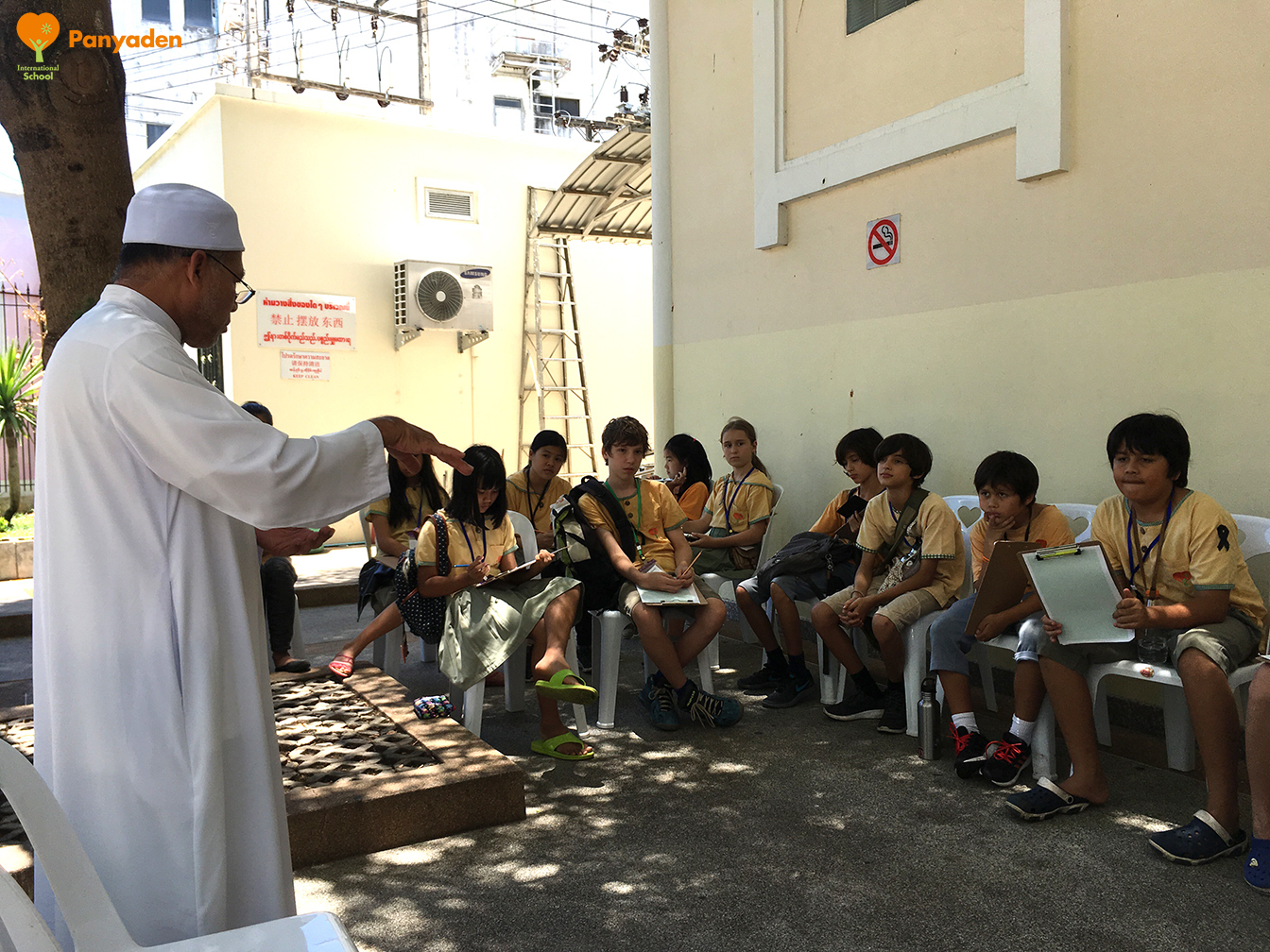 Panyaden Y6 ancient cultures field trip: learning about Islam