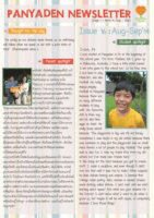 Panyaden School Newsletter - Issue 16 August - September 2014
