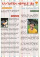 Panyaden School Newsletter - Issue 16 August - September 2014