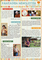 Panyaden School Newsletter - Issue 17 October - November 2014