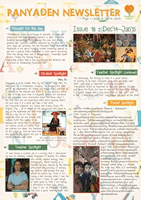 Panyaden School Newsletter - Issue 18 December - January 2015