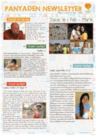 Panyaden School Newsletter - Issue 19 February - March 2015