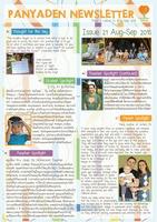 Panyaden School Newsletter - Issue 21 August - September 2015