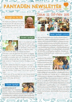 Panyaden School Newsletter - Issue 22 October - November 2015