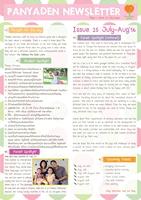 Panyaden School Newsletter - Issue 25 July - August 2016