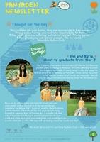 Panyaden School Newsletter - Issue 30 May - June 2017