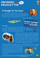 Panyaden School Newsletter - Issue 33 March - April 2018
