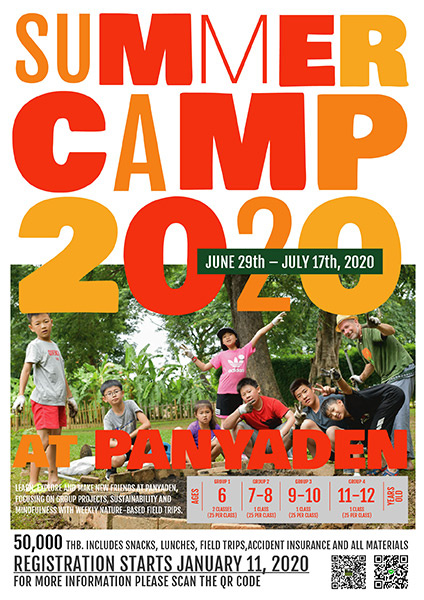 2019-summercamp-poster