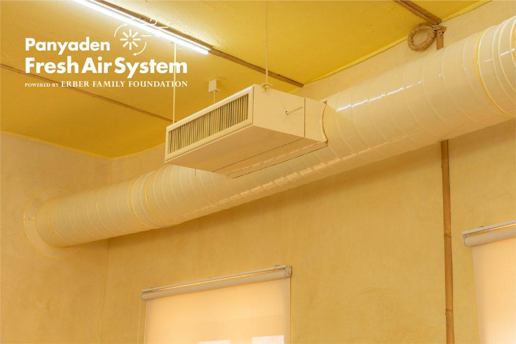 fresh air system
